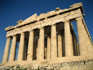 """""""Parthenon,"""" Wikipedia. Image provided by C.R. Broerse."""